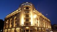 Athénée Palace Hilton 2005