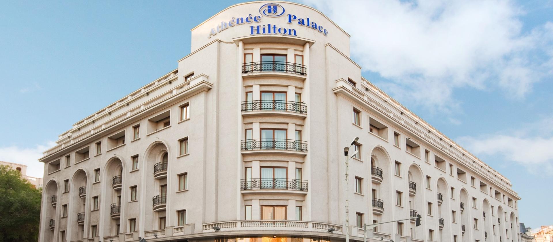 Ath n e palace hilton luxury hotel bucharest ath n e for Hotel palace